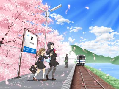 三江線 潮駅の桜